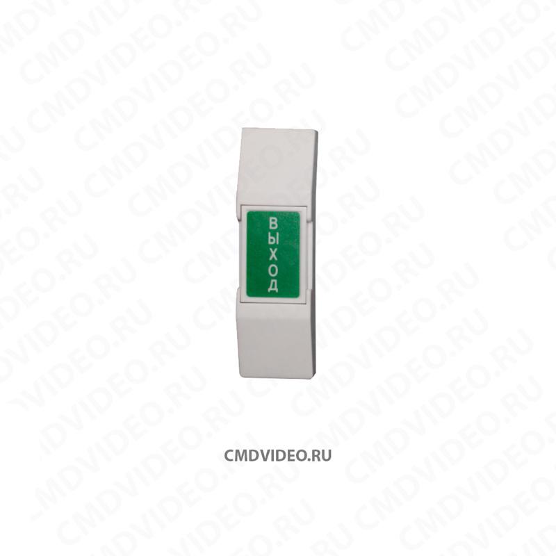 картинка DR-01 Кнопка выхода CMDVIDEO.RU | Челябинск