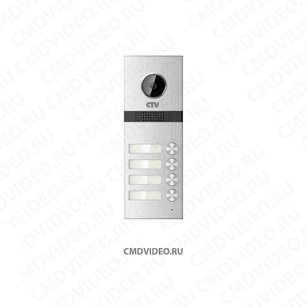 картинка CTV-D4Multi Вызывная панель видеодомофона CMDVIDEO.RU | Челябинск