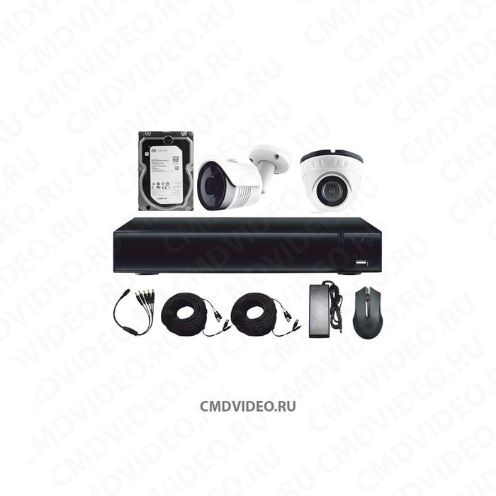 картинка CMD-HD-2-KIT STANDART Комплект видеонаблюдения 2 камеры CMDVIDEO.RU | Челябинск