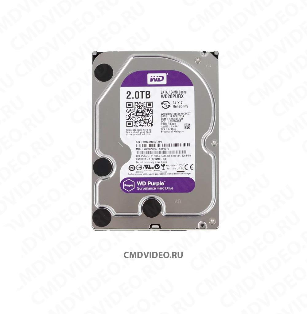 картинка Жесткий диск WD Purple WD20PURZ 2Тб CMDVIDEO.RU | Челябинск