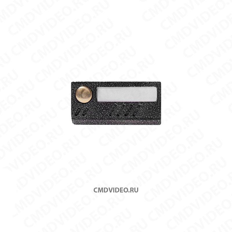 картинка AVC 109 Антик накладная аудиопанель CMDVIDEO.RU | Челябинск