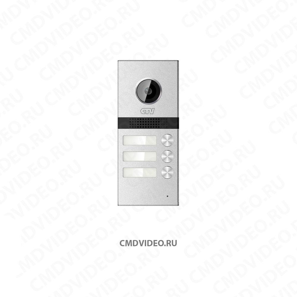 картинка CTV-D3Multi Вызывная панель видеодомофона CMDVIDEO.RU | Челябинск
