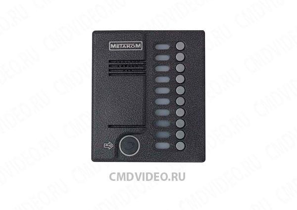 картинка Метаком MK10.2-RFE подъездный домофон 10 абонентов CMDVIDEO.RU | Челябинск