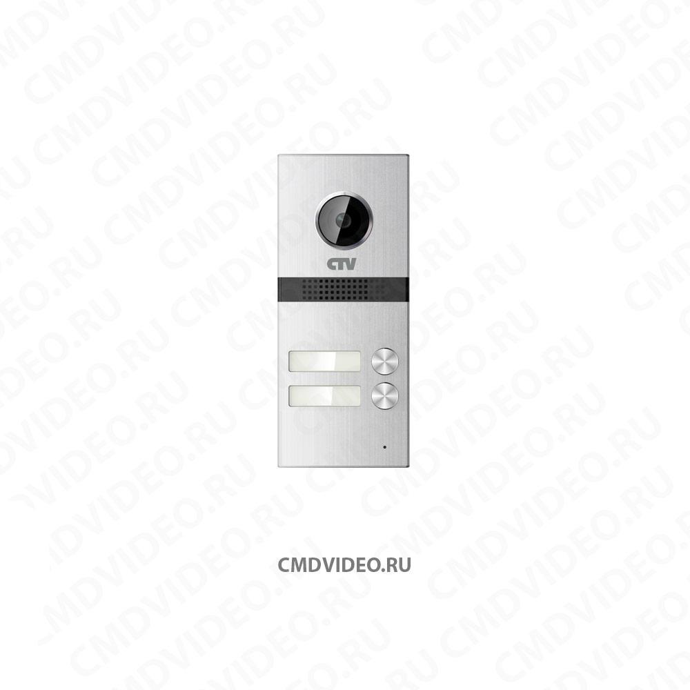 картинка CTV-D2Multi Вызывная панель видеодомофона CMDVIDEO.RU   Челябинск