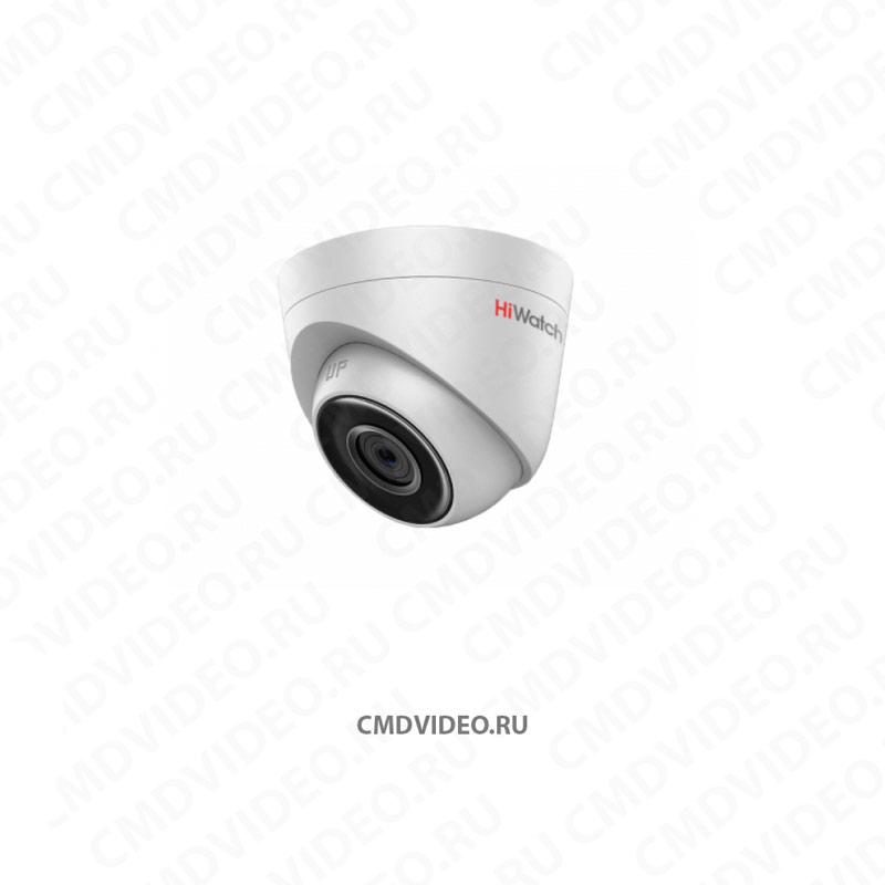 картинка HiWatch DS-I253 IP камера видеонаблюдения 2 Мп CMDVIDEO.RU   Челябинск