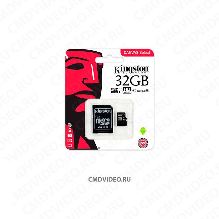 картинка Карта памяти micro KINGSTON 32 ГБ Class 10 SDCS/32GB CMDVIDEO.RU | Челябинск