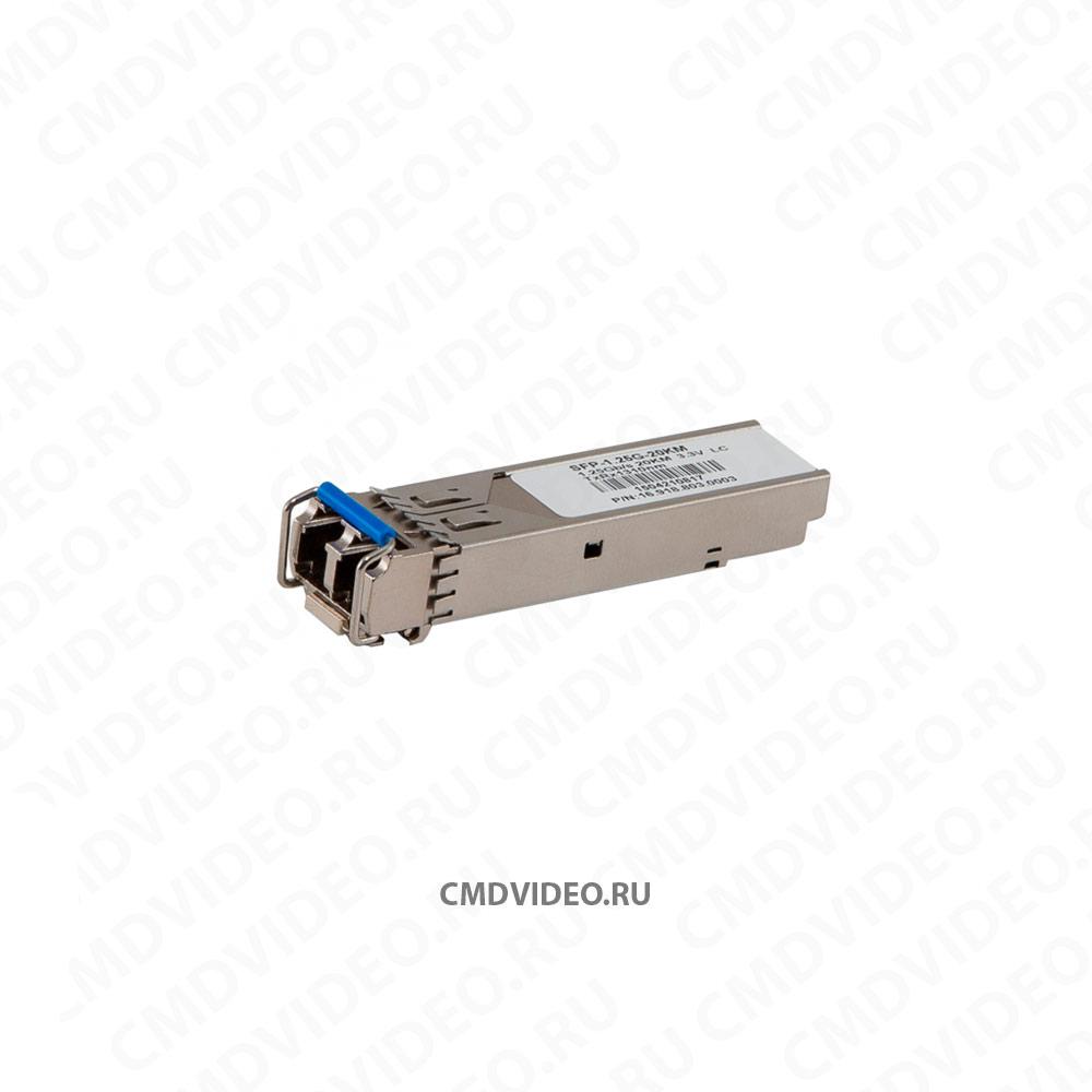 картинка CMD-SFP Оптический модуль UOF2202BS-20KM CMDVIDEO.RU | Челябинск