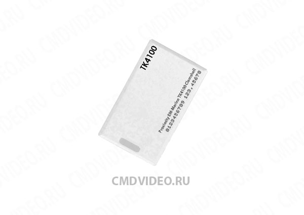 картинка Карта Proximity EM-Marine TK4100 Clamshell с прорезью CMDVIDEO.RU | Челябинск