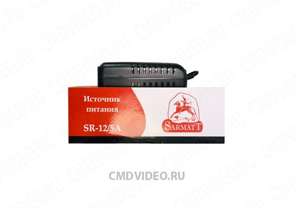 картинка Блок питания SarmatT 12 вольт 5 ампер от магазина CMDVIDEO.RU | Челябинск