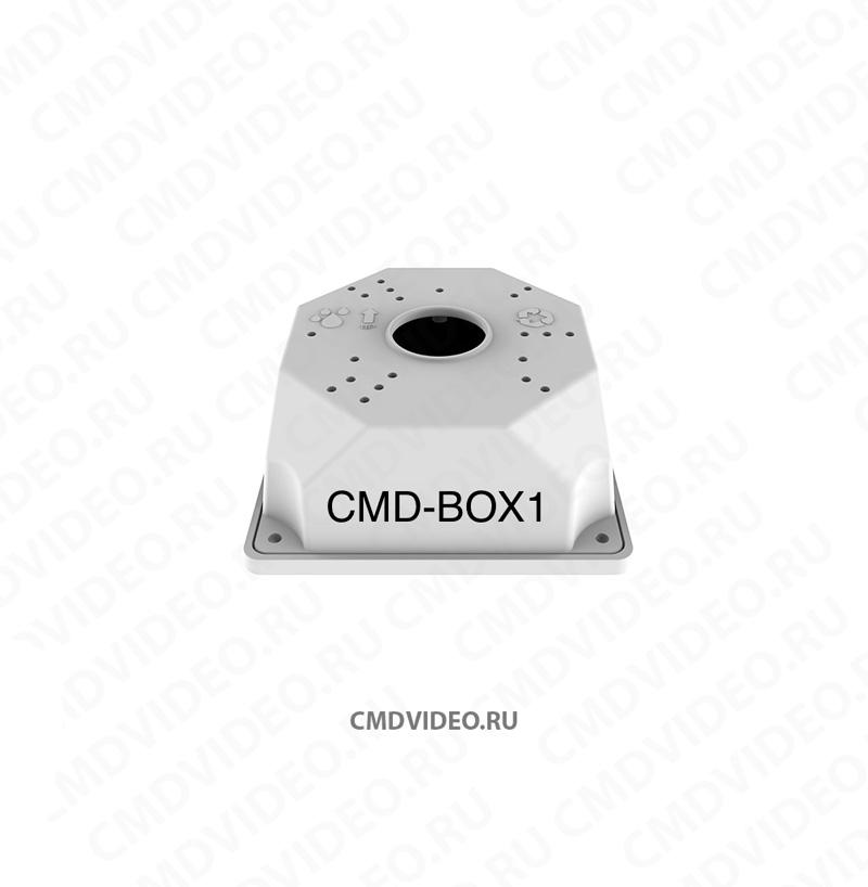 картинка CMD BOX1 Монтажная коробка для камеры видеонаблюдения CMDVIDEO.RU | Челябинск