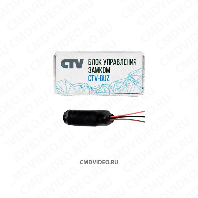 картинка CTV-BUZ Блок управления замком CMDVIDEO.RU | Челябинск