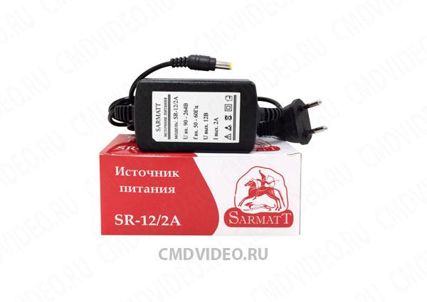 картинка Блок питания SarmatT 12 вольт 2 ампера от магазина CMDVIDEO.RU | Челябинск