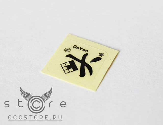 Логотип DaYan (Логотип Даян)
