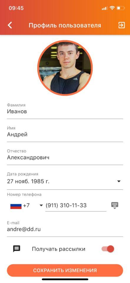 профиль клиента мобильное приложение fitness365