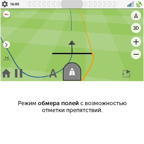 Режим обмера полей с заданием исключений внутри поля.