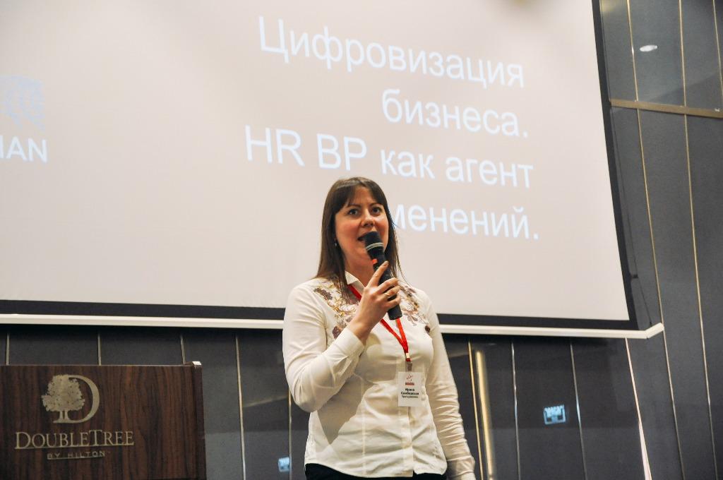 HR Community Самборская Ирина