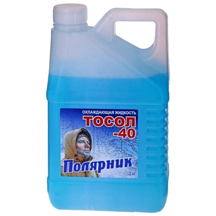 Mannol ATF AG 52 (жёлтый) 208л купить в Донецке и Макеевке, ДНР