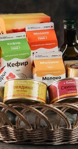 Подготовка продуктов питания для фотосъемки