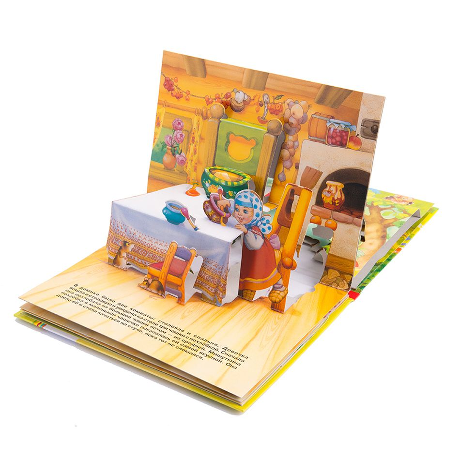 Фотограф книг детских