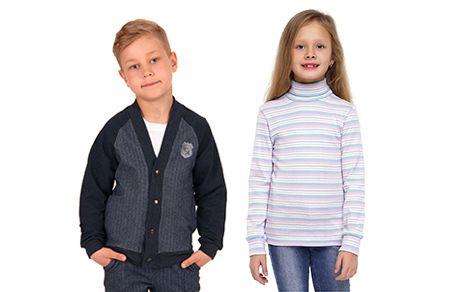 Заказать съемку одежды на модели девочки - услуга