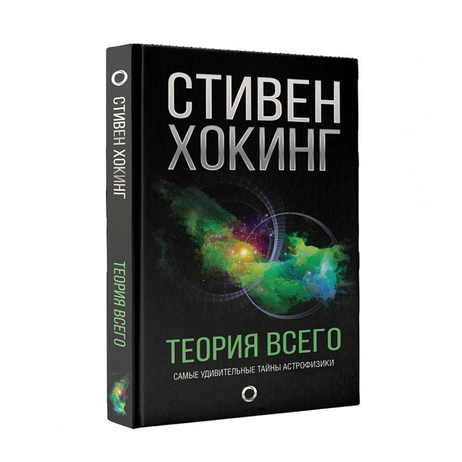 Фотосъемка книг научных для интернет-магазина