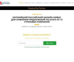 Оформи полис ОСАГО онлайн и получи кешбэк до 10%!