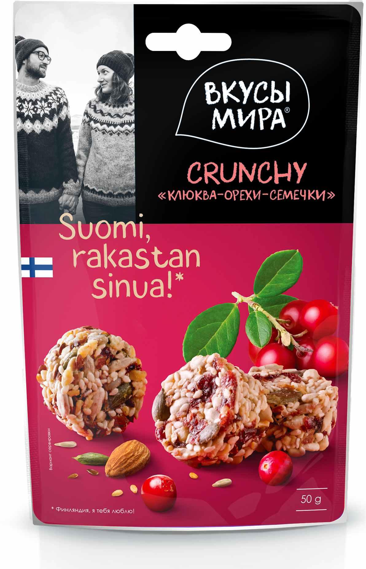картинка CRUNCHY Клюква-орехи-семечки 50 г от магазина