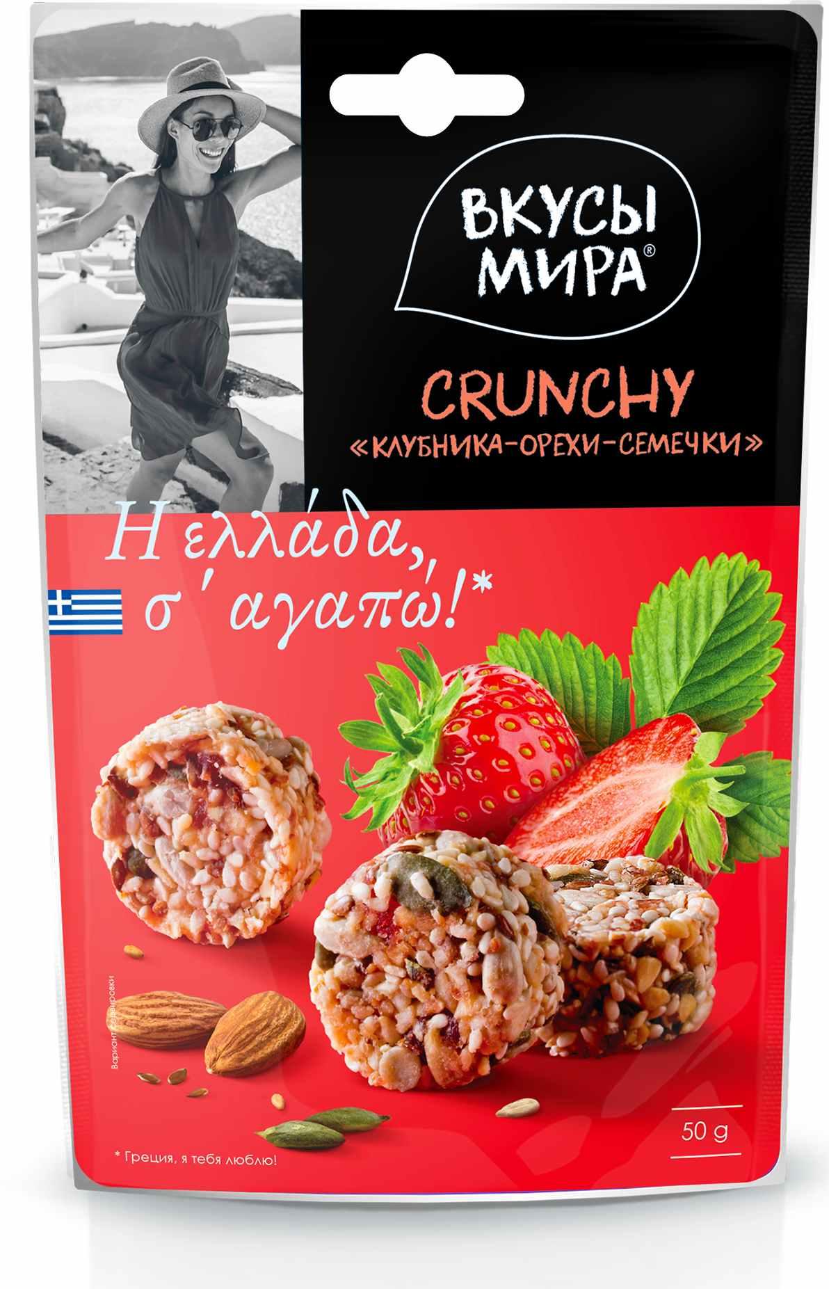 картинка CRUNCHY Клубника-орехи-семечки 50 г от магазина