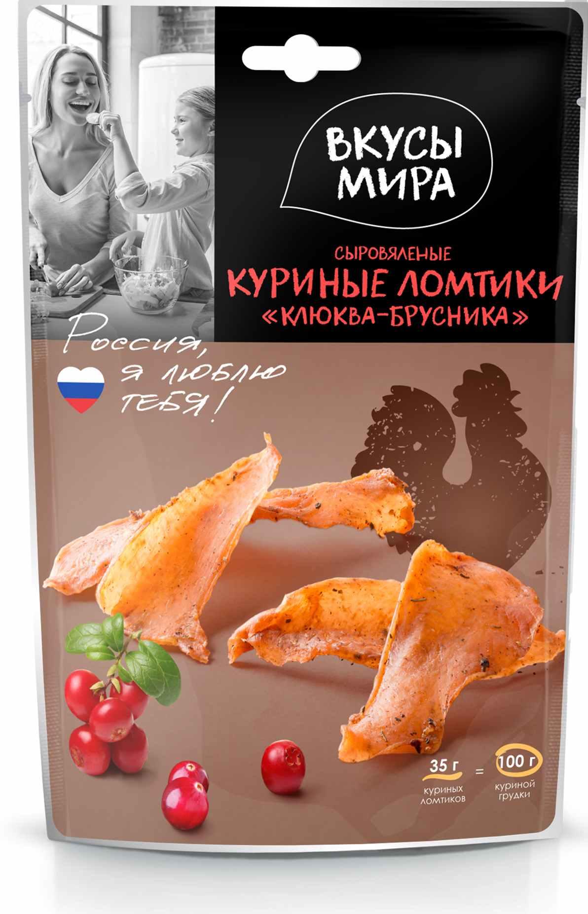 "картинка Куриные ломтики  ""Клюква-брусника"" 35 г от магазина"
