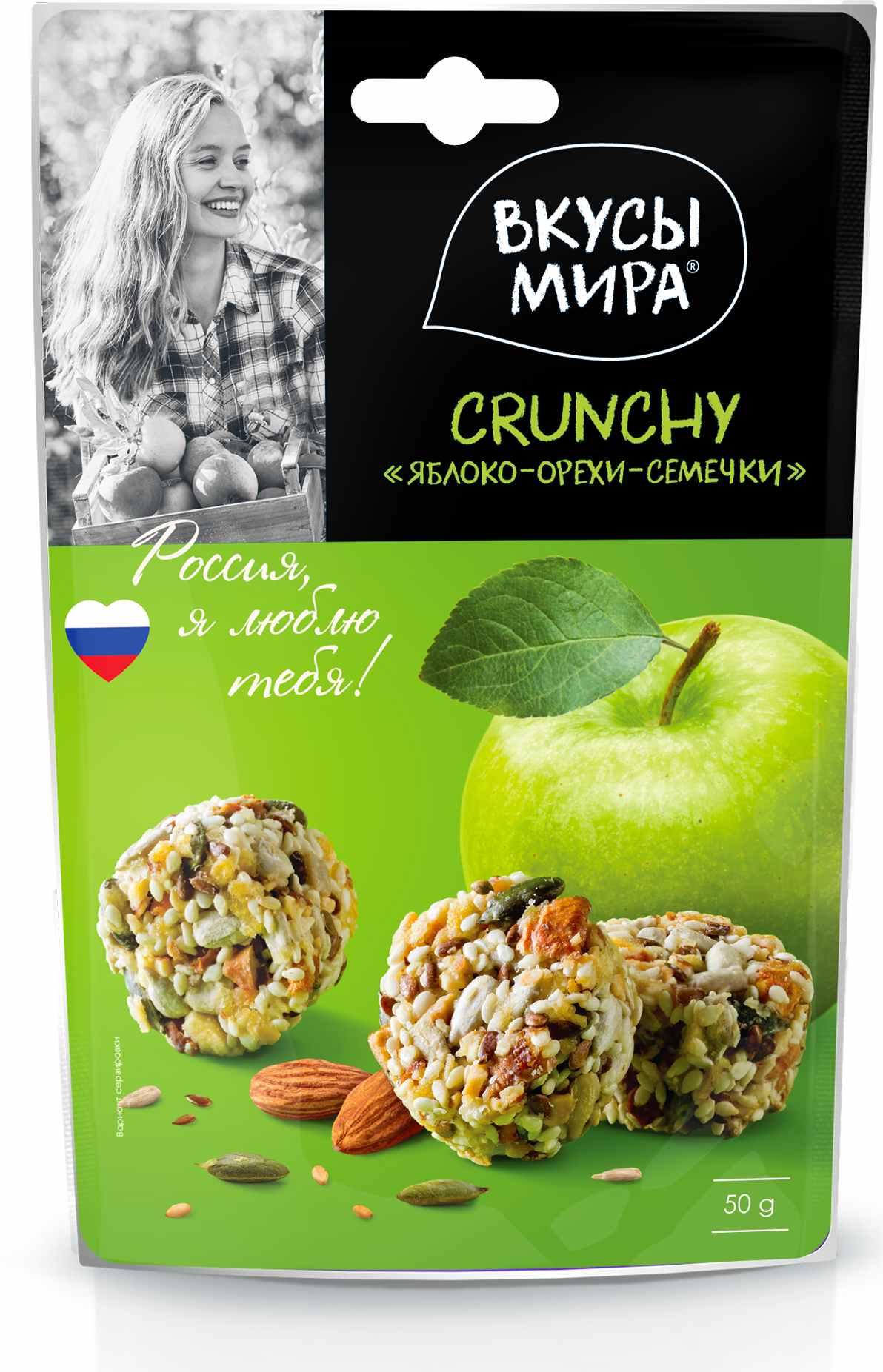 картинка CRUNCHY Яблоко-орехи-семечки 50 г от магазина