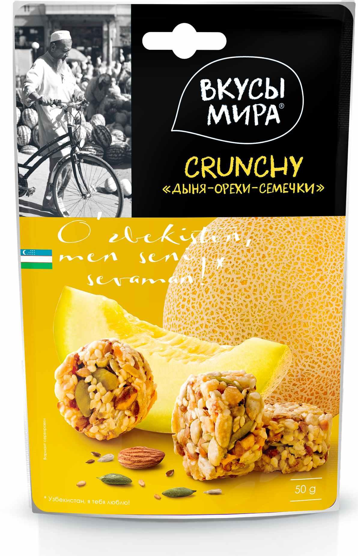 картинка CRUNCHY Дыня-орехи-семечки 50 г от магазина