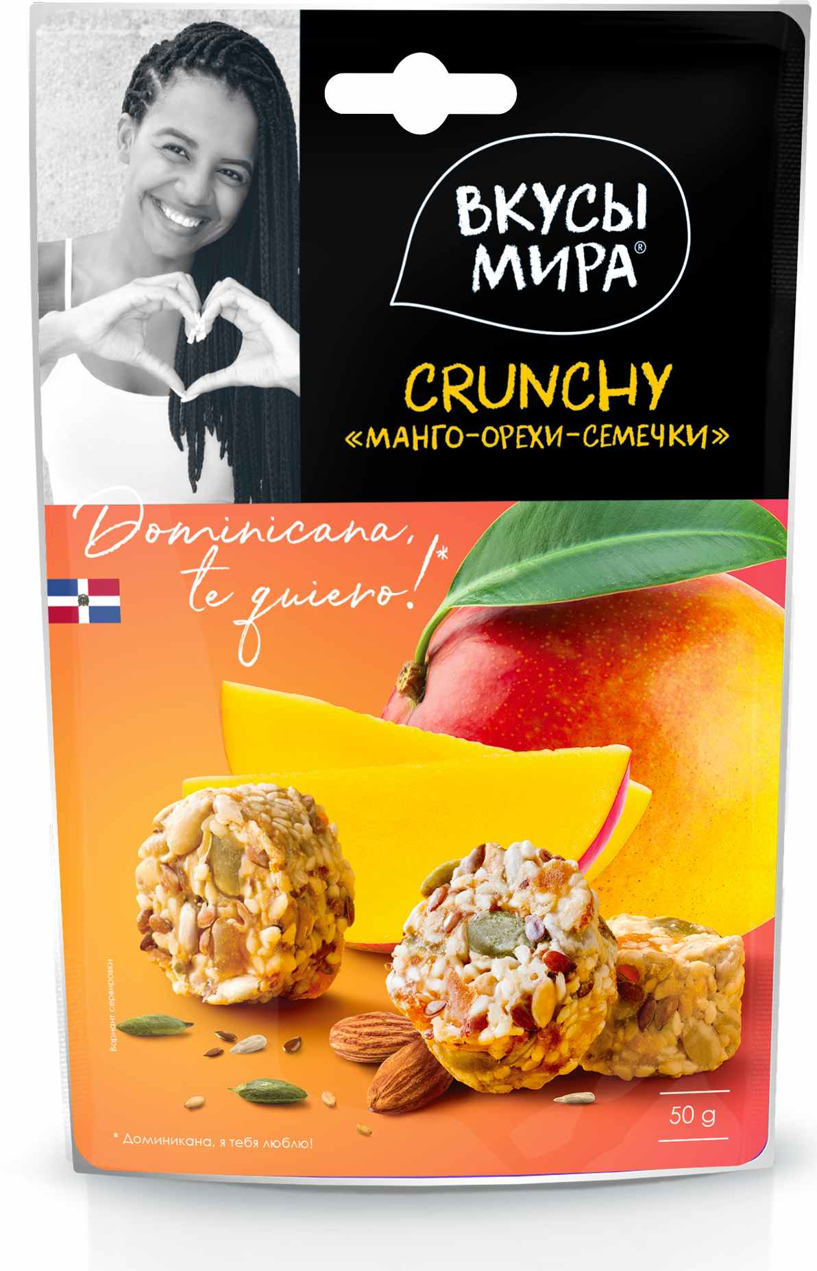 картинка CRUNCHY Манго-орехи-семечки 50 г от магазина