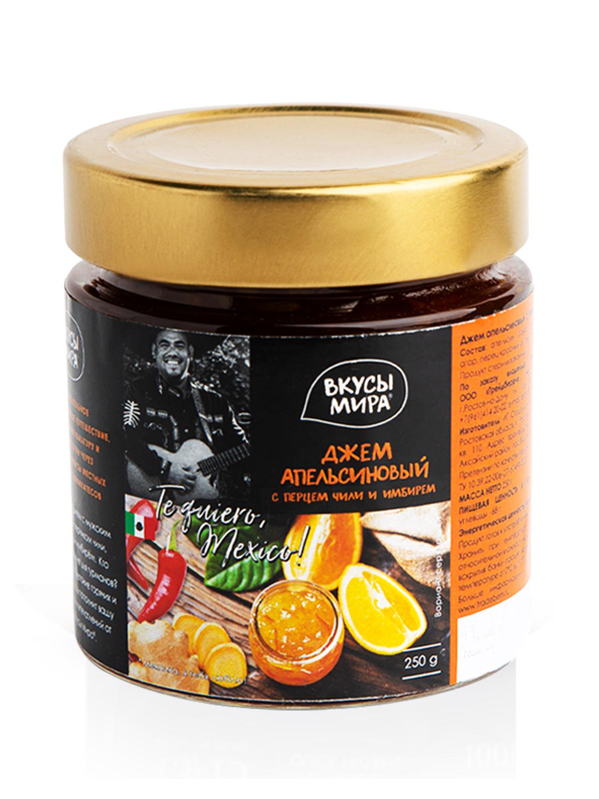картинка Джем апельсиновый имбирем и чили Вкусы Мира 250 г от магазина