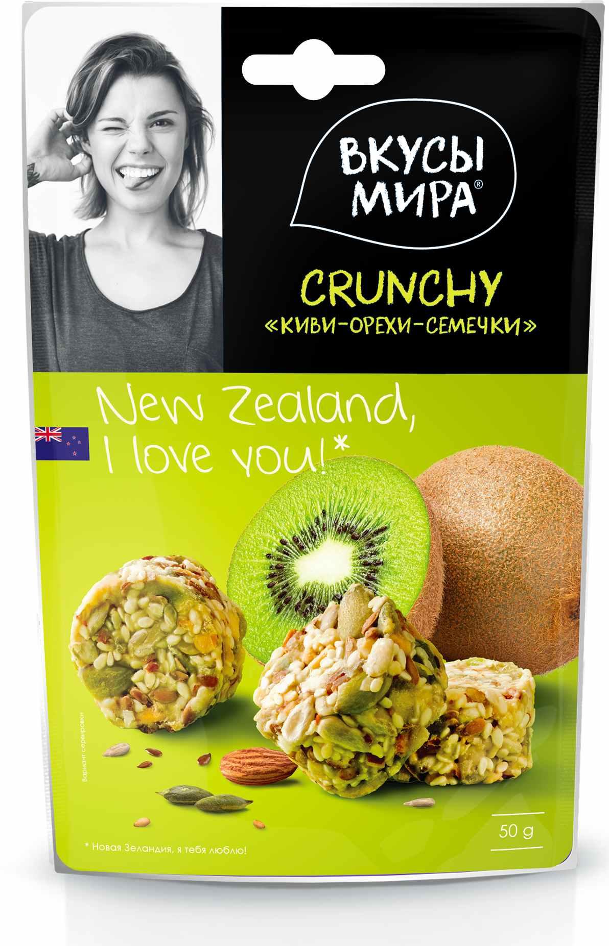 картинка CRUNCHY Киви-орехи-семечки 50 г от магазина