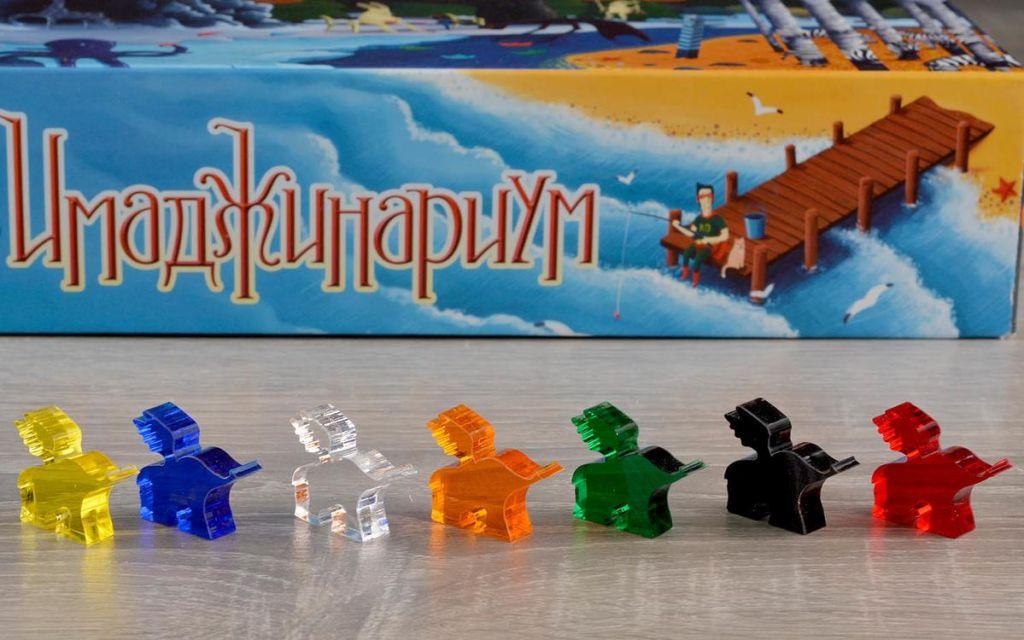 Имаджинариум