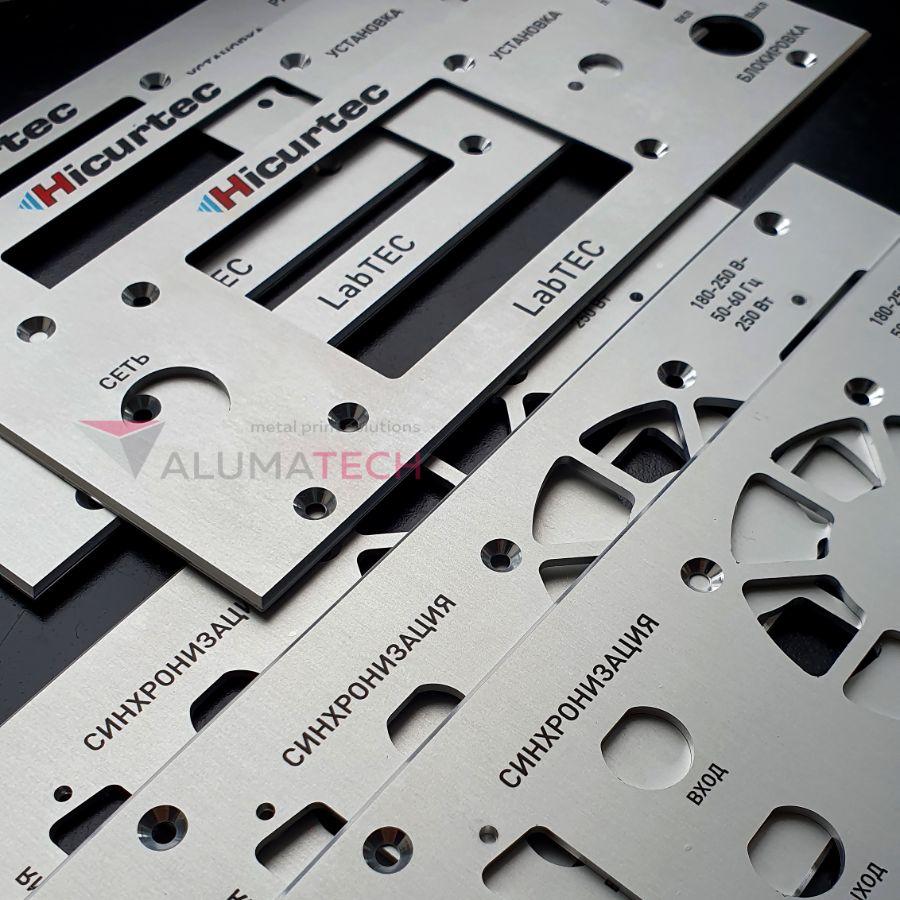 алюминиевые панели корпусов приборов на заказ