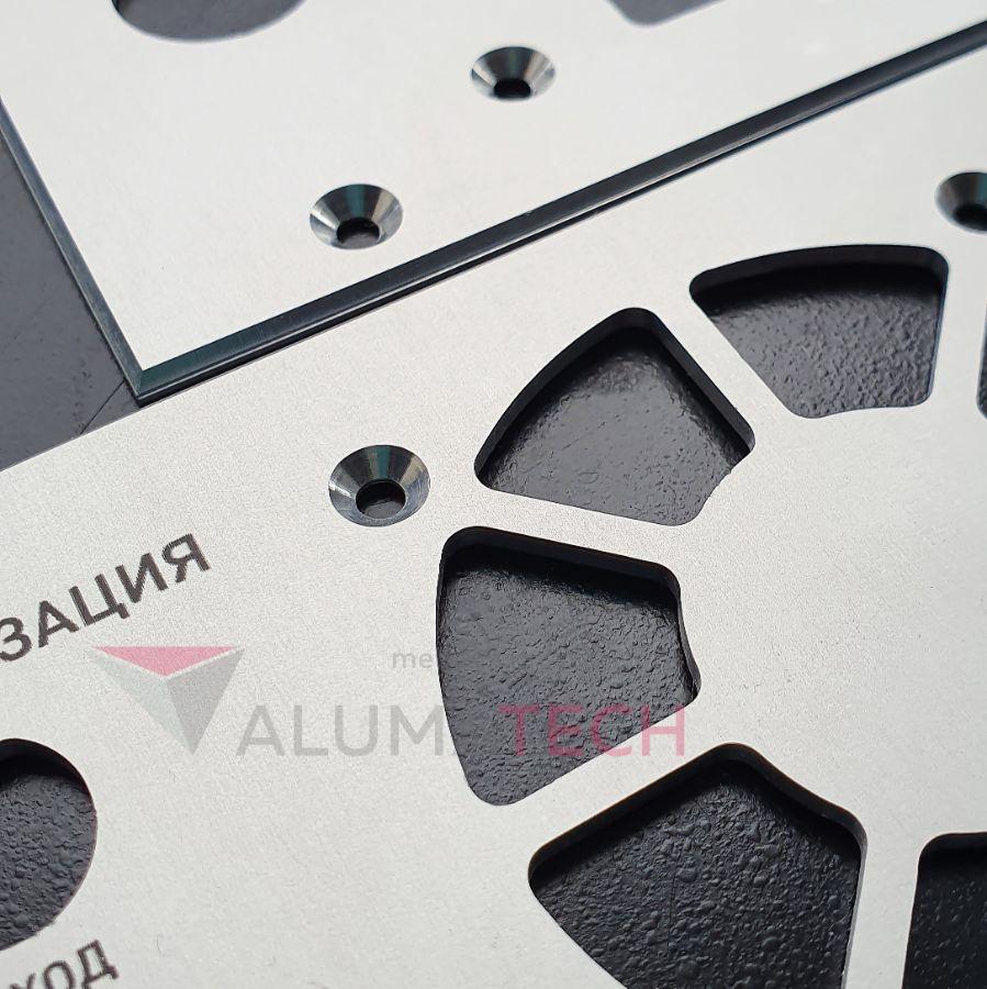 приборные панели из алюминия под ключ