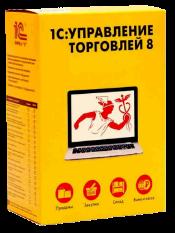 1С Управление торговлей коробка
