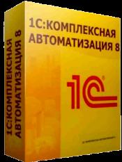 1С Комплексная автоматизация коробка