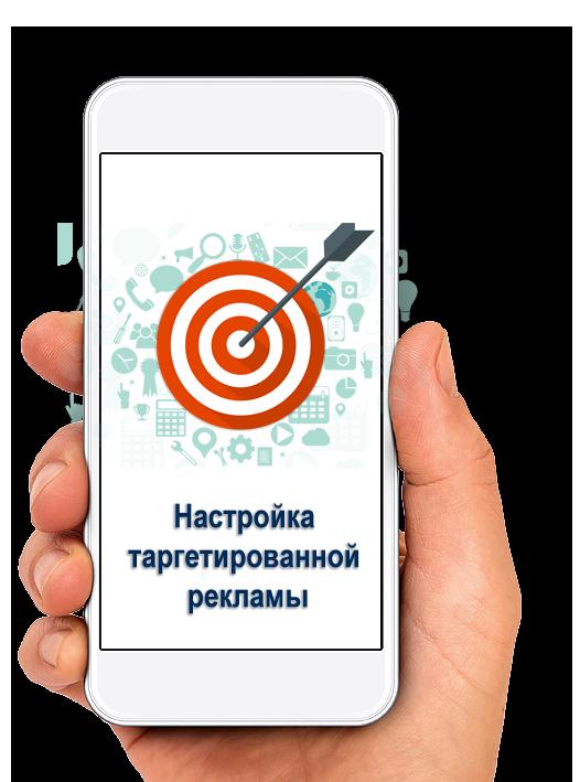 """Настройка таргетированной рекламы """"Лайт"""" в Digital CashFlow"""
