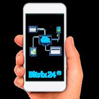 Интеграция формы заказов самописного сайта с CRM Битрикс24