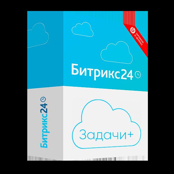 Специальный облачный Тариф Битрикс24 Задачи + | Digital Cashflow