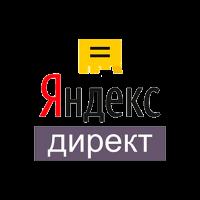 Компетенция в Яндекс.директ в Digital агентстве CashFlow