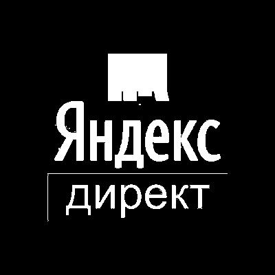 Аудит рекламы в Яндекс.Директ
