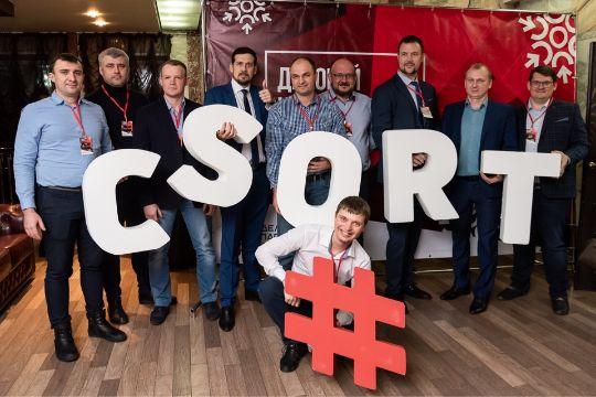 Основатель «СиСорт» в третий раз проведет в Барнауле «Деловой Новый год»
