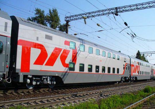 поезда в Крым