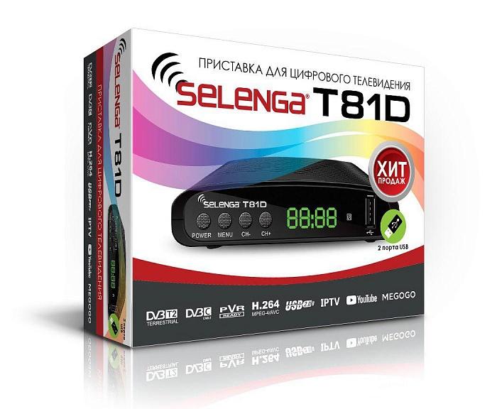 картинка Цифровой телевизионный приемник T 81D SELENGA от магазина цифрового телевидения DVB-T2