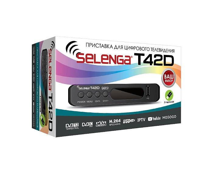 картинка Цифровой телевизионный приемник Т 42D SELENGA от магазина цифрового телевидения DVB-T2