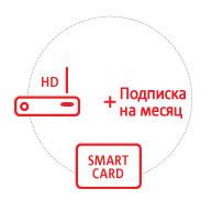 картинка Комплект спутникового ТВ МТС с ресивером без антенны (1 месяц подписки) магазин спутникового ТВ МТС