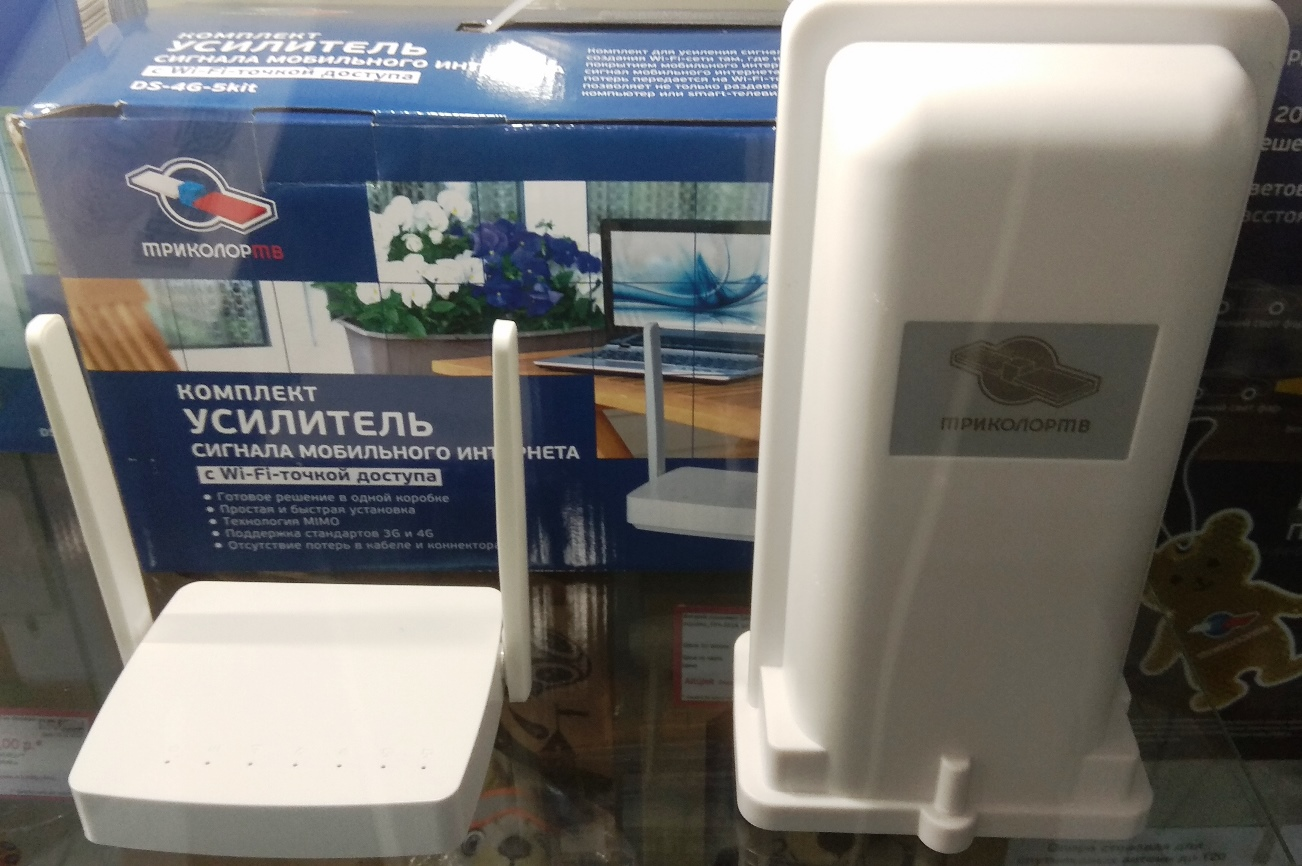 картинка Усилитель сигнала мобильного интернета (комплект) от Триколор от магазина оборудования для Интернет